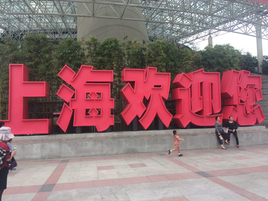 large Chinese sign in bright red