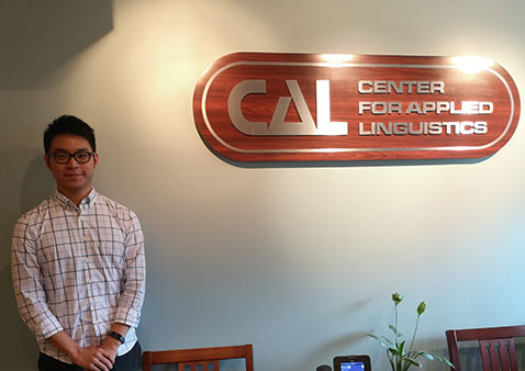 M.A. Student Interns at Center for Applied Linguistics in Washington, D.C.