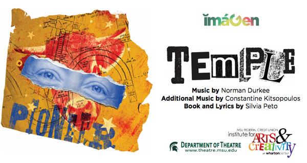 Theatre Production: Temple
