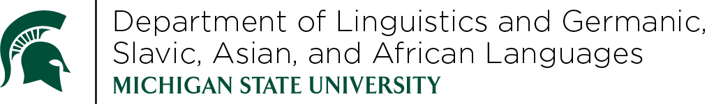 logo of Department of Linguistics and Germanic, Slavic, Asian, and African Languages